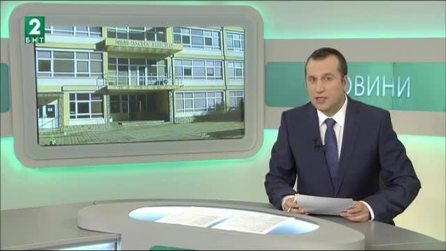България 19:30 – 07.02.2018