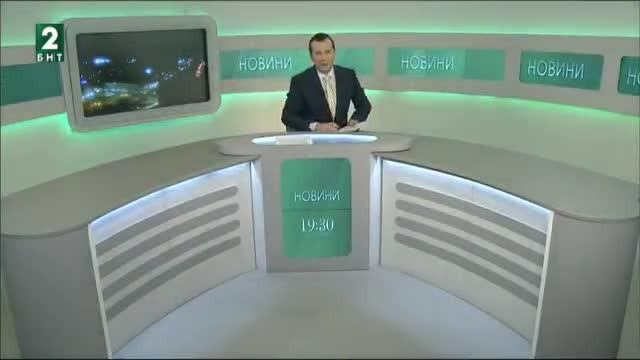 България 19:30 – 07.03.2018