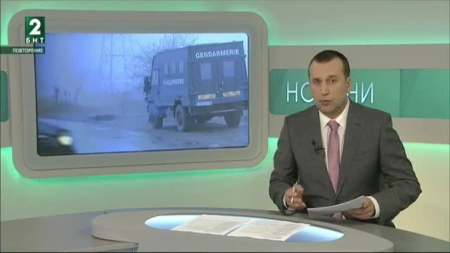 България 19:30 – 08.02.2018