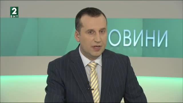 България 19:30 – 09.02.2018