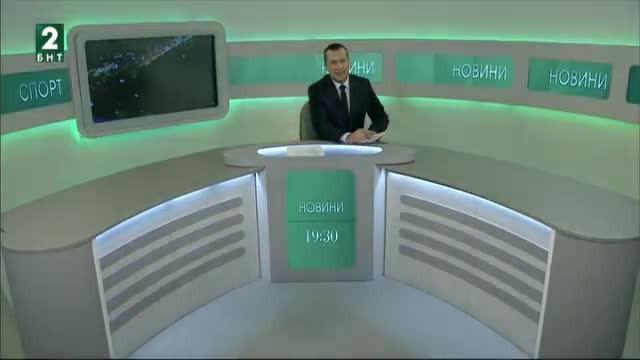 България 19:30 – 08.03.2018