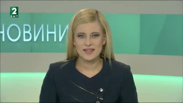 България 19:30 – 12.02.2018