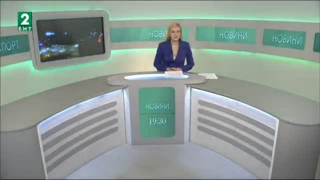 България 19:30 - 12.03.2018