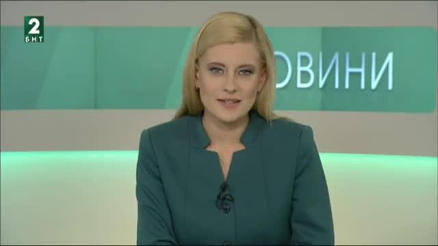 България 19:30 - 13.03.2018
