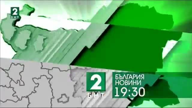 България 19:30 – 14.02.2018