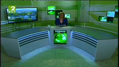 България 19:30 - новините на БНТ2, 14 май 2013
