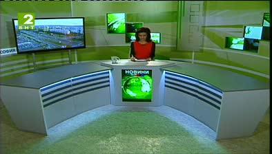 България 19:30 – новините на БНТ2, 15 май 2013