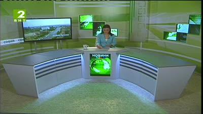 България 19:30 – новините на БНТ2, 16 май 2013