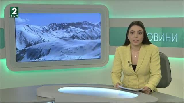 България 19:30 – 17.02.2018