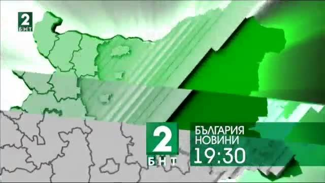 България 19:30 - 17.03.2018