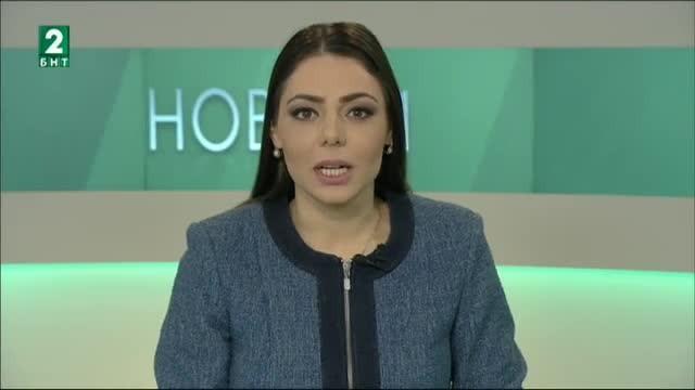 България 19:30 – 18.02.2018