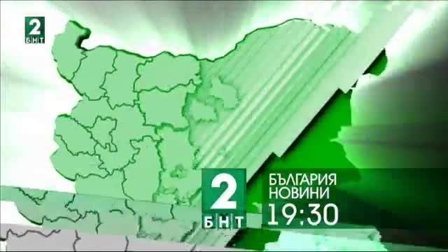 България 19:30 - 18.03.2018
