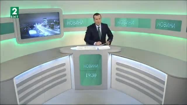България 19:30 – 21.02.2018