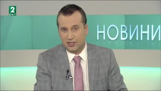 България 19:30 – 22.02.2018