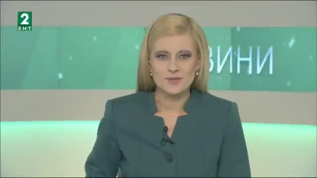 България 19:30 – 27.02.2018