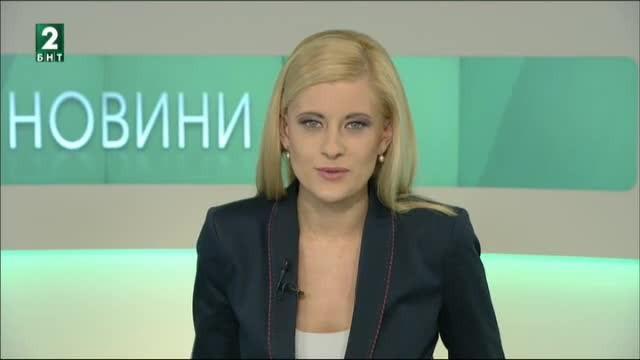 България 19:30 – 30.01.2018