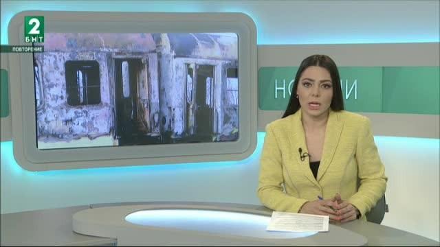 България 19:30 - 31.03.2018