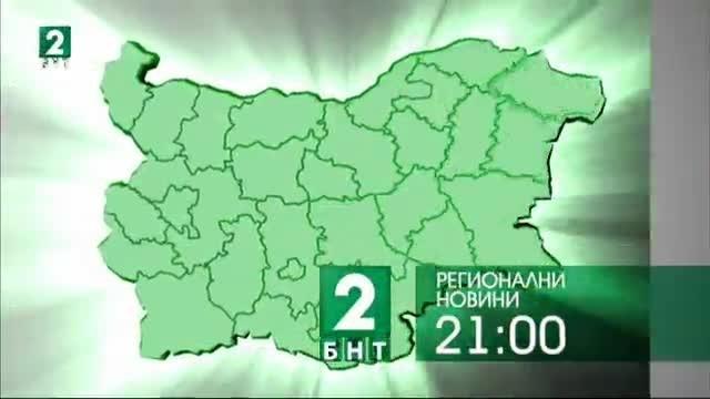 България 21:00 – 1.03.2018
