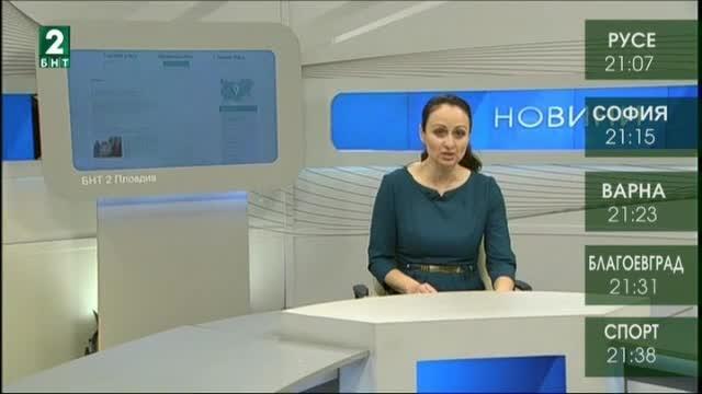 България 21:00 – 09.02.2018