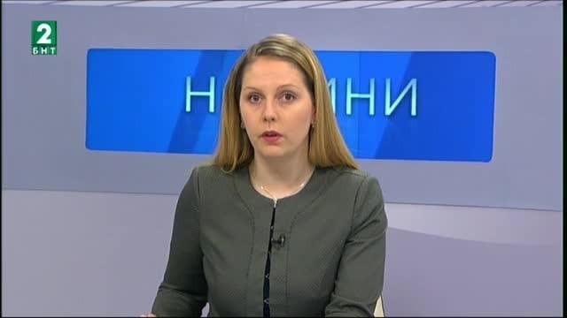 България 21:00 – 13.02.2018