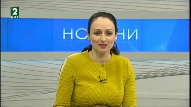 България 21:00 – 14.02.2018
