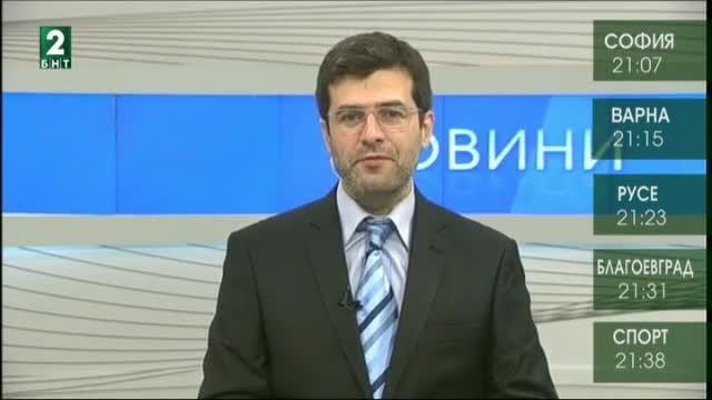 България 21:00 – 16.02.2018