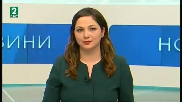 България 21:00 - 16.03.2018