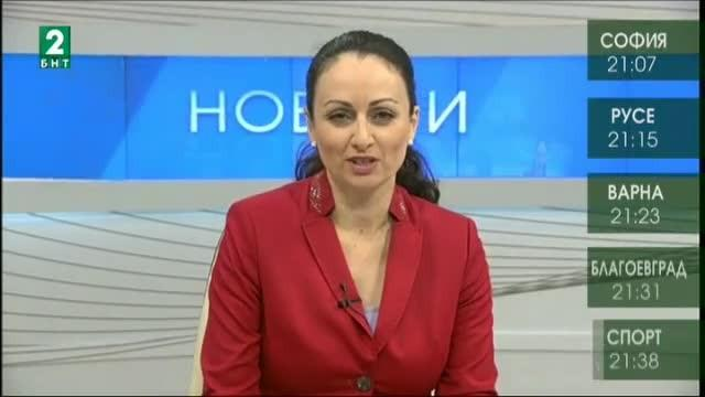 България 21:00 – 19.02.2018