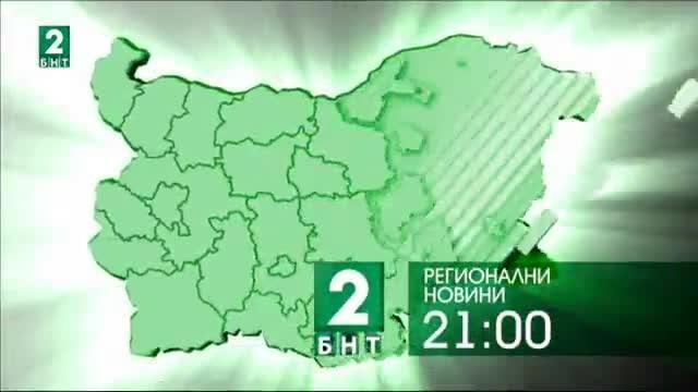 България 21:00 - 19.03.2018