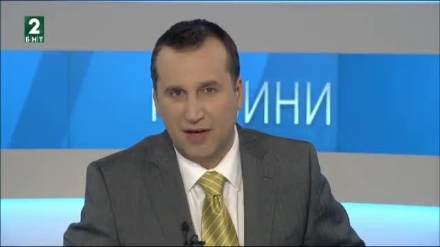 България 21:00 – 20.02.2018