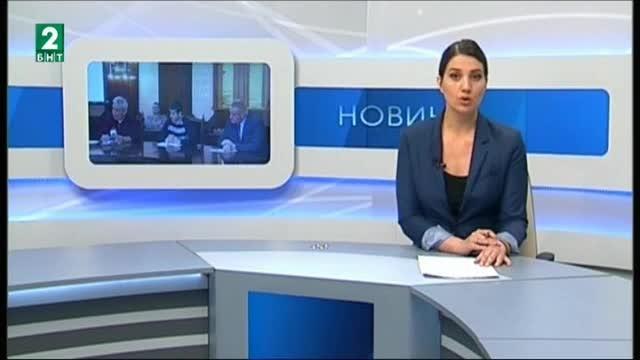 България 21:00 - 20.03.2018
