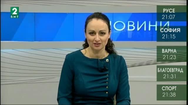 България 21:00 – 21.02.2018