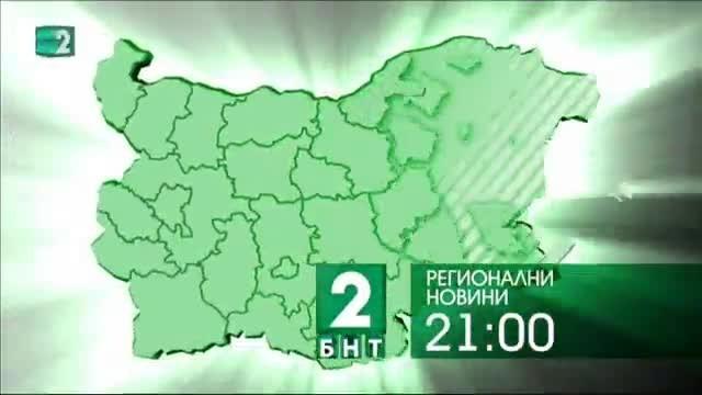 България 21:00 – 22.02.2018