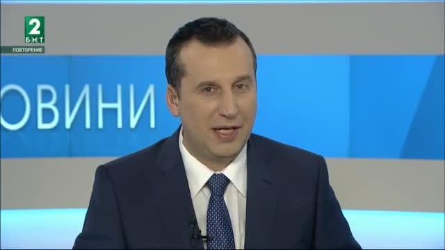 България 21:00 – 23.02.2018