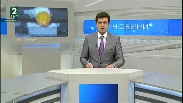 България 21:00 – 26.02.2018
