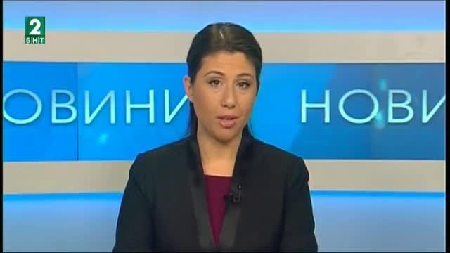България 21:00 – 28.02.2018