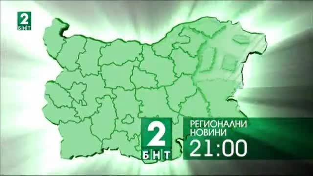 България 21:00 – 30.01.2018