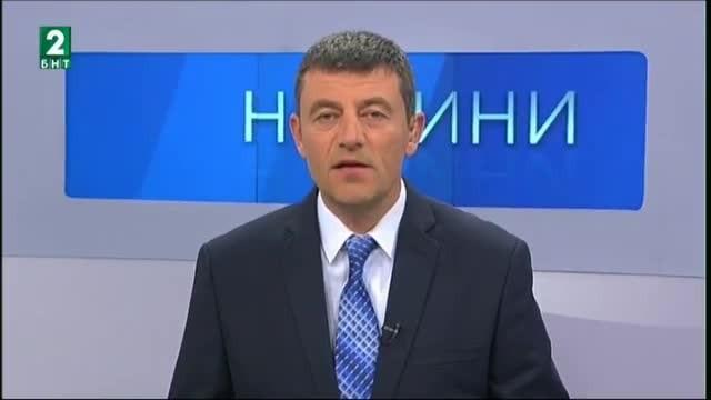 България 21:00 - 30.03.2018