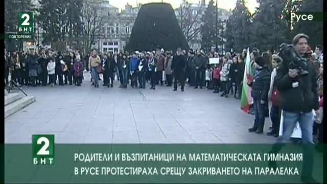 България 21:00 – 31.01.2018