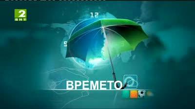 Времето по БНТ2 - 3 май 2013