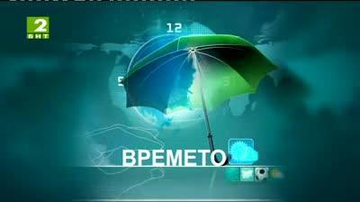 Времето по БНТ2 - 4 май 2013