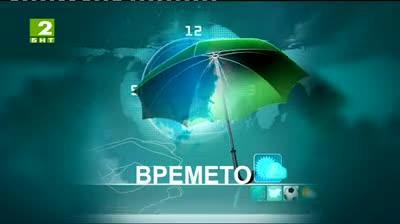 Времето по БНТ2 – 13 май 2013