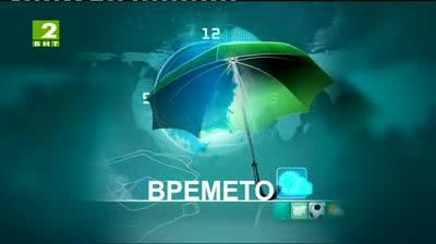 Времето по БНТ2 - 14 май 2013