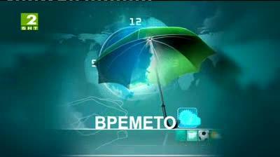 Времето по БНТ2 - 17 май 2013