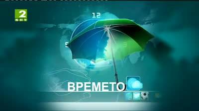 Времето по БНТ2 - 19 май 2013