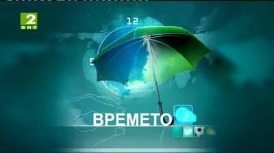 Времето по БНТ2 - 20 май 2013