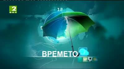 Времето по БНТ2 – 21 май 2013