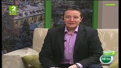 Добро утро с БНТ 2 – излъчване от Пловдив – 30 януари 2014