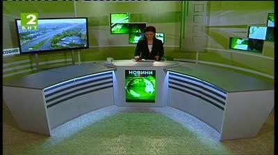 България 19:30 – новините на БНТ2, 12 май 2013