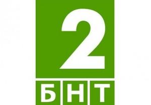 bnt_2_logo_12495